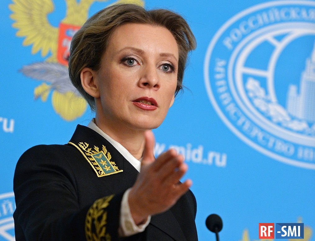 Захарова указала на привычку США «кидать тех, кто прогнулся»