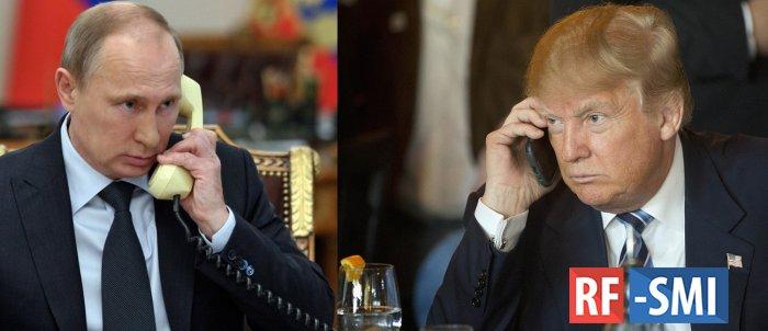В 20-00 ( по Московскому времени)  состоятся переговоры Трампа и Путина