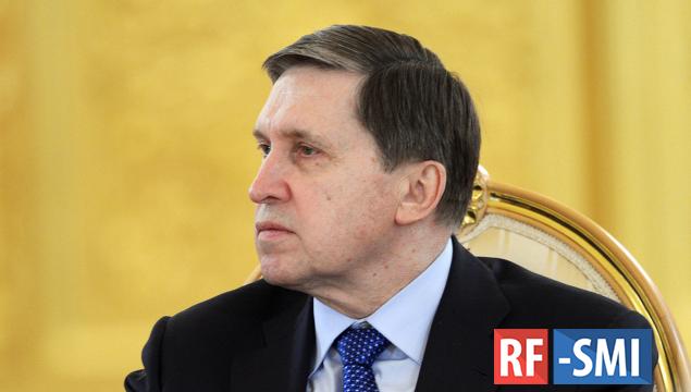Президент Украины Зеленский запросил встречу с Путиным в Израиле