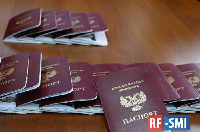 Признание документов Новороссии Россией взбудоражило США