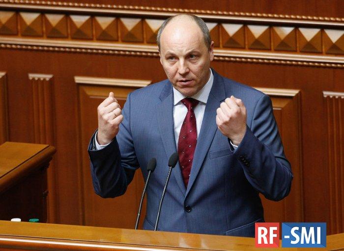 Спикер Рады обвинил Зеленского в нарушении Конституции