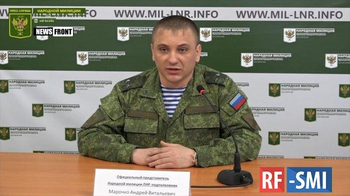 ЭКСТРЕННОЕ ЗАЯВЛЕНИЕ официального представителя НМ ЛНР