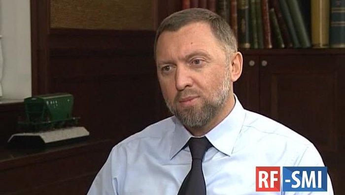 Акции Русала стремительно дорожают на Московской бирже