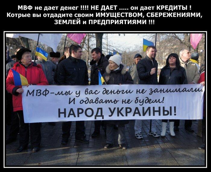 Украина. Повышение пенсионного возраста критически важно....