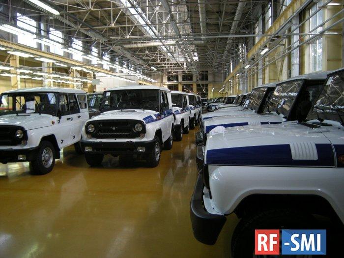 Продажи завода УАЗ за апрель упали на 22 процента