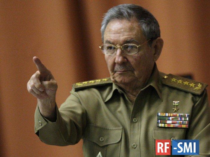 Куба не приняла поздравления Д. Трампа с Днем независимости