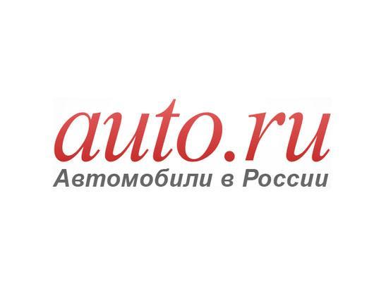 Авто.ру запустил новую полезную услугу «Безопасная сделка