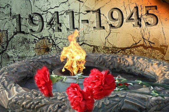 День памяти и скорби, день начала самой жестокой и кровавой Великой Отечественной войны