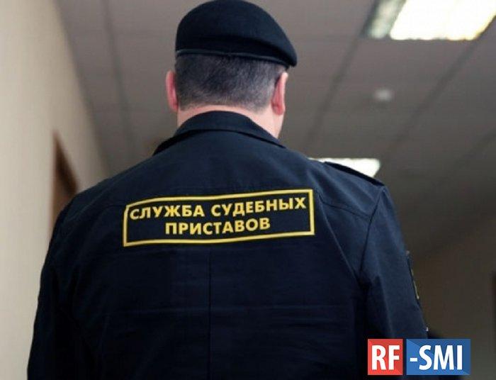 Судебные приставы возможно дадут россиянам отдохнуть полгода