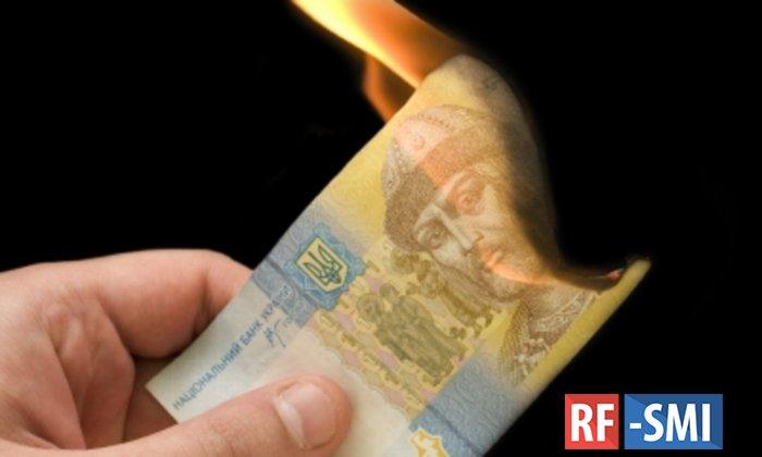 Газ для украинцев с 1 октября подорожает в полтора раза