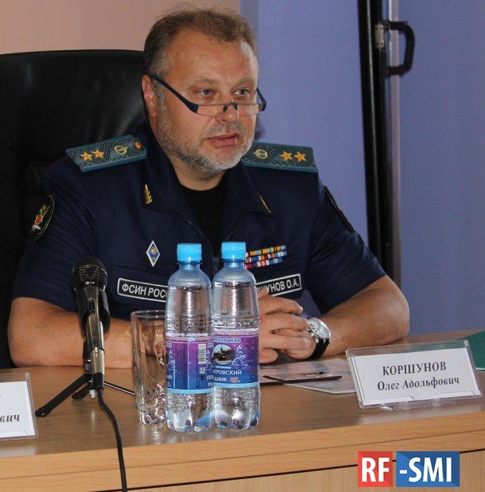 СК возбудил ещё два дела в отношении замглавы ФСИН по делу о хищении