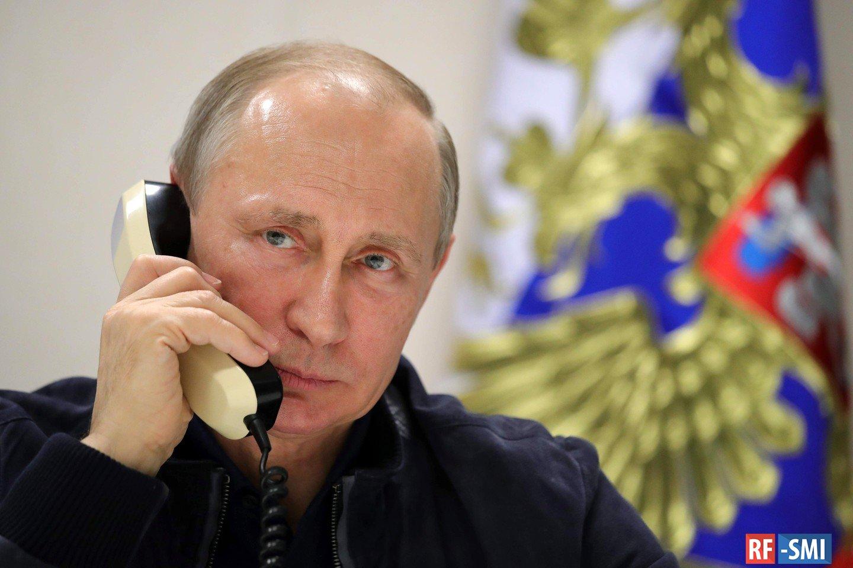 Трамп и Путин поговорили по телефону
