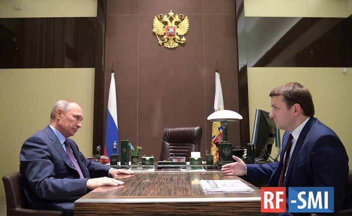 В Путин провел рабочую встречу с министром Орешкиным