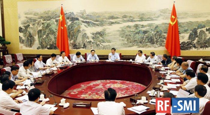 Объявлен состав нового Политбюро компартии Китая