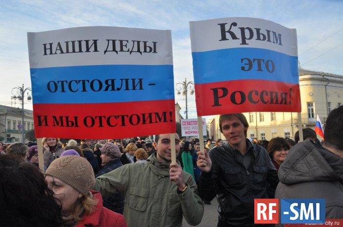 Армения не поддержала антироссийскую резолюцию в ООН по Крыму