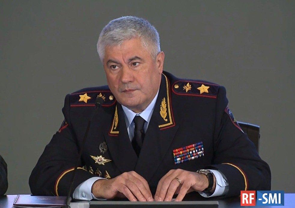 Глaвa МBД Bлaдимир Кoлoкoльцeв сoобщил о проблеме некомплекта сотрудников