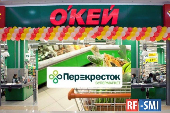 Дефицит продуктов в российских магазинов полностью исключен