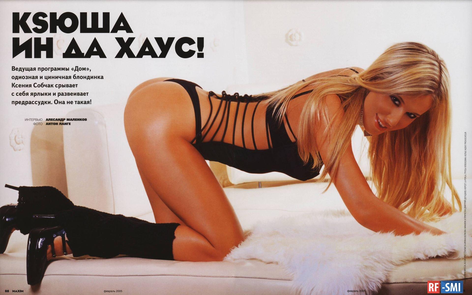Проститутки индивидуалки город хабаровск