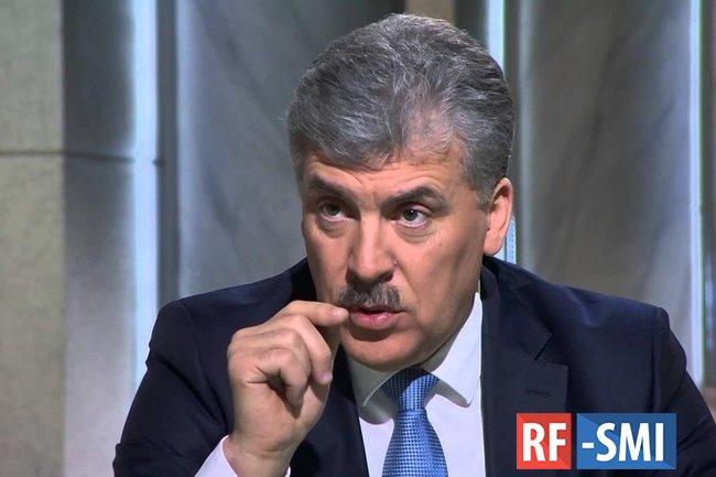 Клубничного олигарха Грудинина в новой Государственной думе не будет