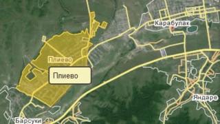 В Ингушетии замглавы администрации села порезал своего начальника.