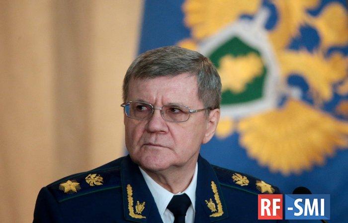 Сегодня Генеральный прокурор РФ будет принимать жителей Иркутской обл.
