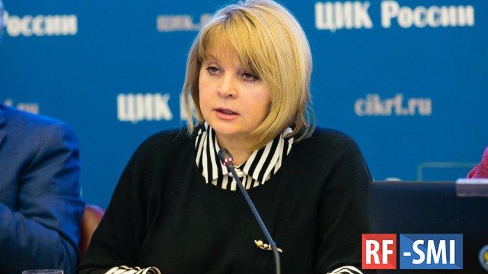 К концу года в России могут закрыть треть политических партий