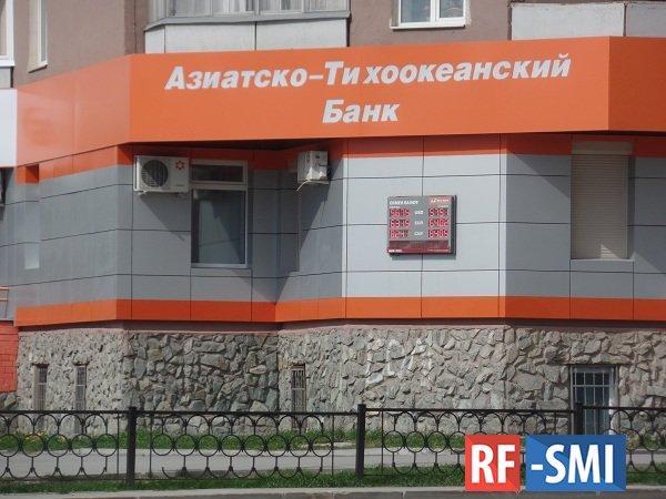 В ТОП 50 рейтинга Банки.ру изменения – туда вернулся АТБ