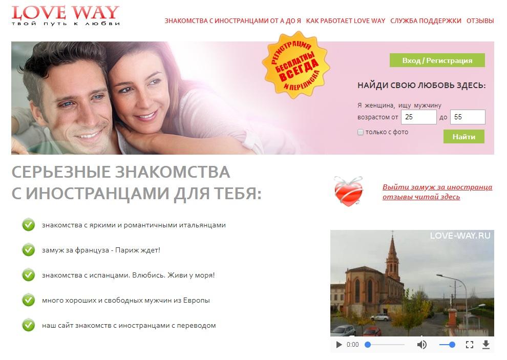 замуж за еврея сайт знакомств