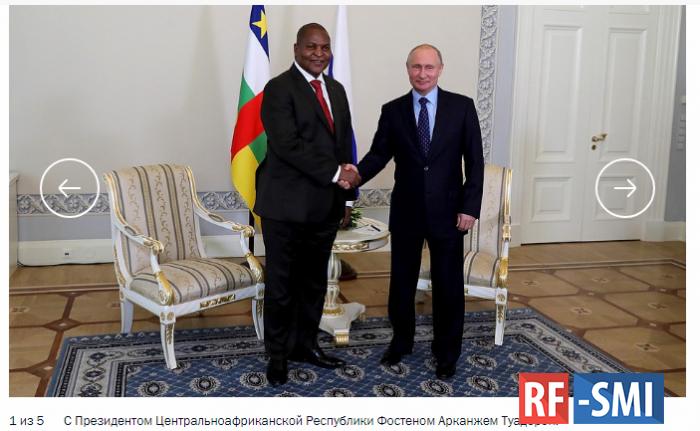 Что Россия может получить от работы с Африкой?