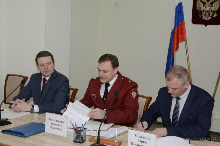 В Новгородской области задержан глава местного Роспотребнадзора
