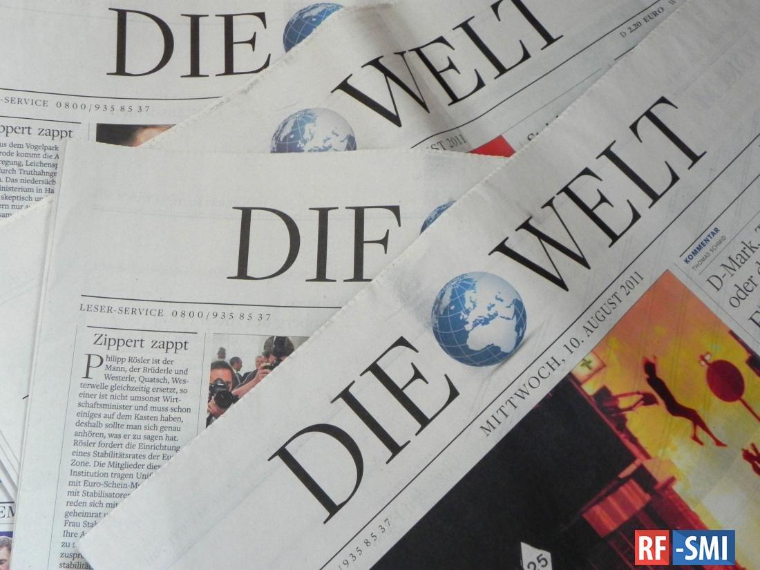 Die Welt истерит по поводу приобретения Турцией комплексов С-400