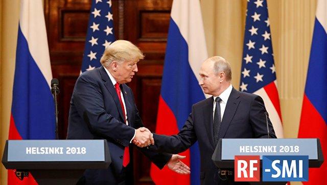 Трамп предложил вернуть Россию в «Большую восьмерку»