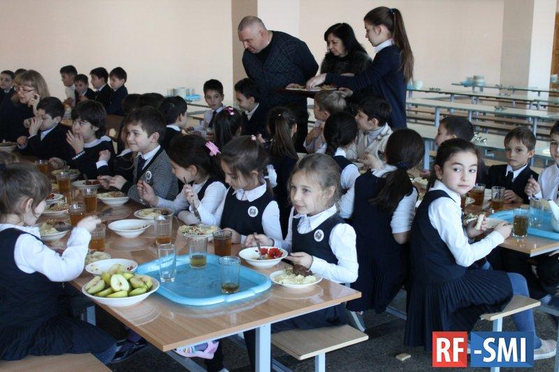 Школы Северной Осетии готовы к новому учебному году