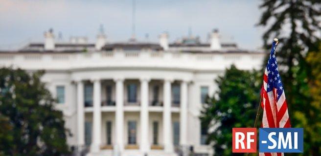 Bloomberg: Трамп задумался о разрыве военного соглашения с Японией