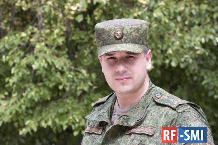 В ДНР сообщили новые подробности ожесточённого боя под Горловкой