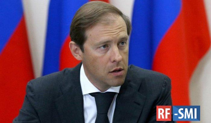 В России ведутся работы над сверхзвуковым суперджетом