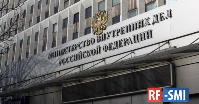 Оспорен приказ МВД, предписывающий сообщать руководству о поездках за границу