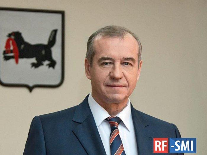 Подал в отставку губернатор Иркутской области Левченко ?