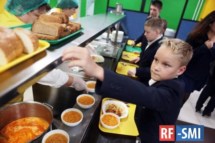 В школьных столовых Калининграда введут единое меню