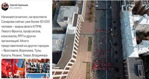 Антипенсионный митинг КПРФ в столице – провал и позорище