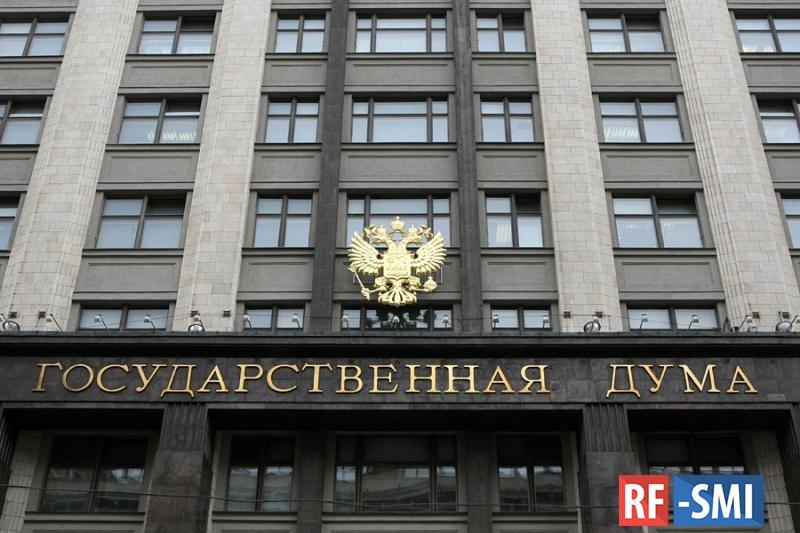 Кремль пока явно не готов к выборам 2021 года в Госдуму