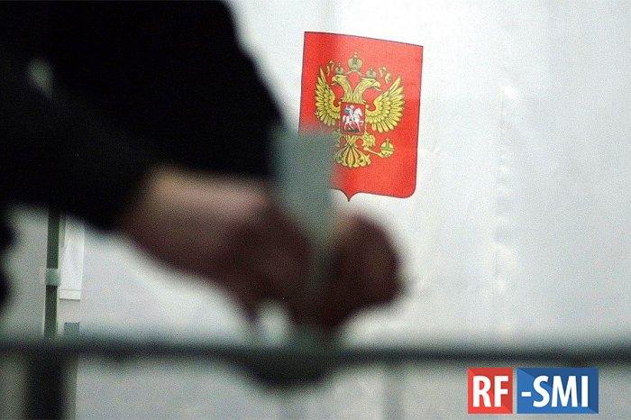 ЦИК России . Обработано 98,88% протоколов