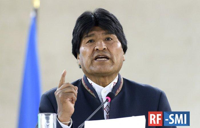 Оппозиция в Боливии захватила государственную радиостанцию и гостелеканал