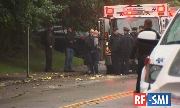 В США в синагоге города Питтсбург злоумышленник убил 11 человек