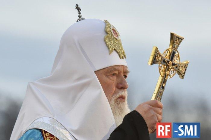 «Православная церковь Украины» недовольна статусом митрополии