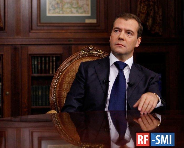 Дмитрий Медведев  запретил посуточную аренду квартир