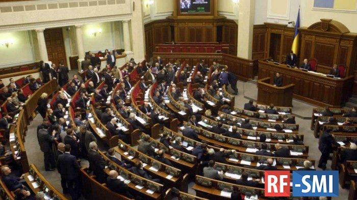 Представители В. Зеленского добрались до депутатов Верховной Рады