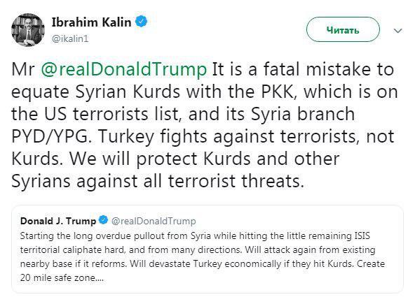 Анкара намерена продолжить вести борьбу с курдскими формированиями в Сирии