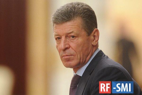 Козак сообщил о переданных в конверте предложениях главы Демпартии Молдавии