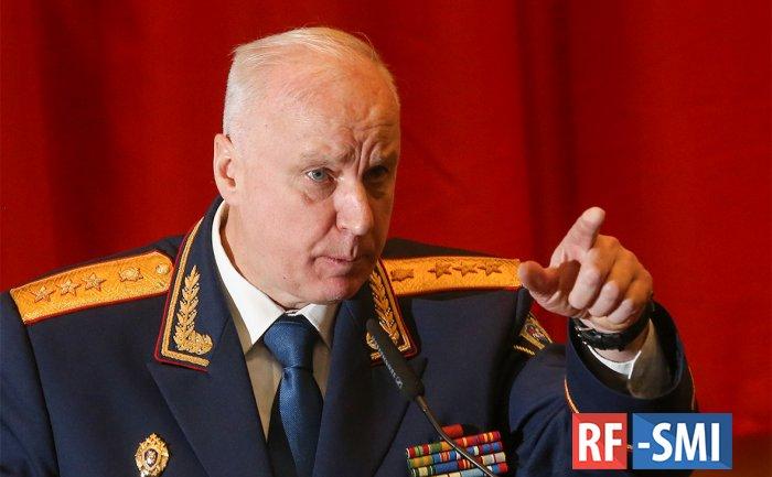 Источники в АП говорят об усилении влияния Александра Бастрыкина